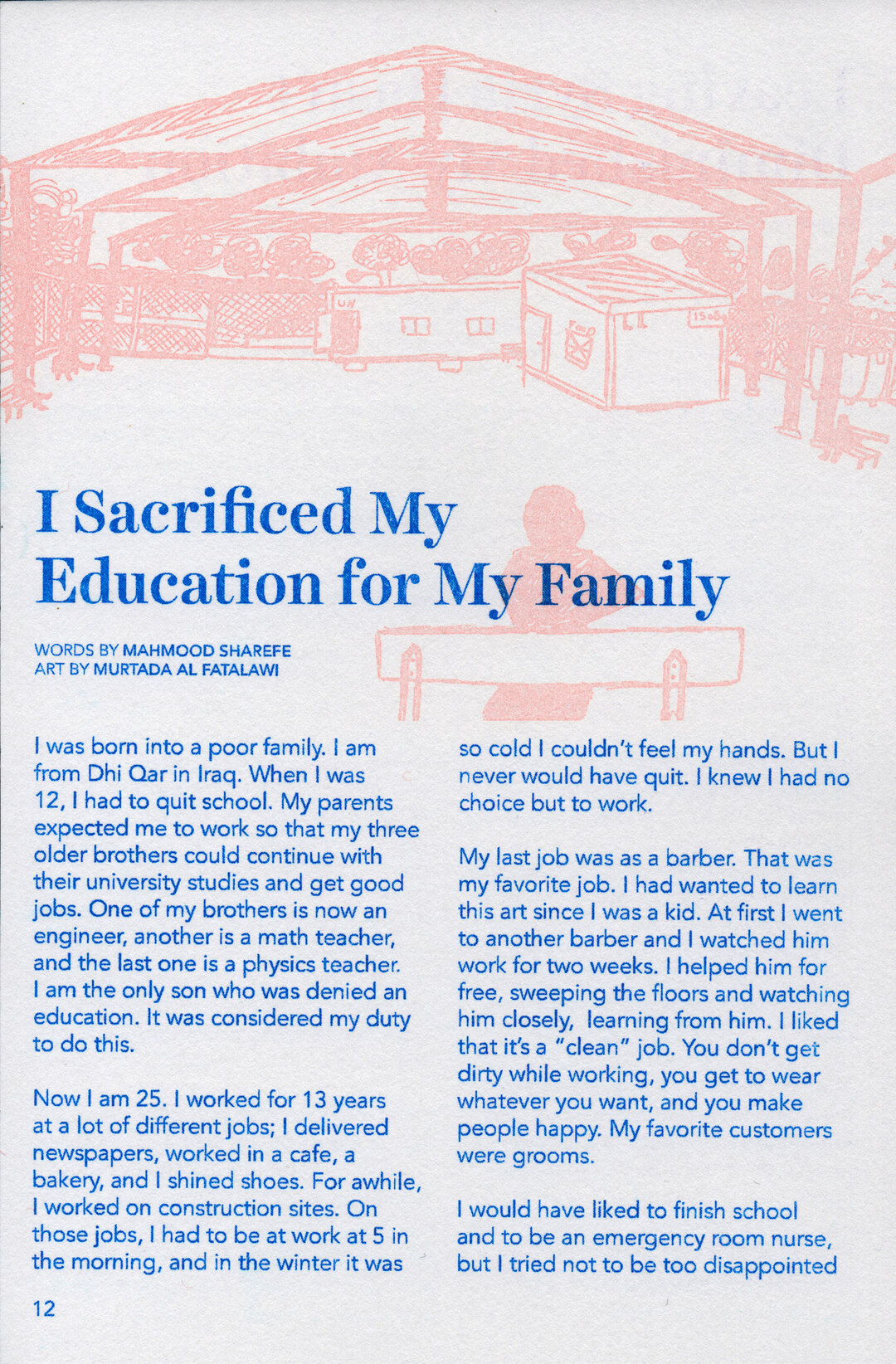 Page 14 of I Sacrificed My Education for My Family