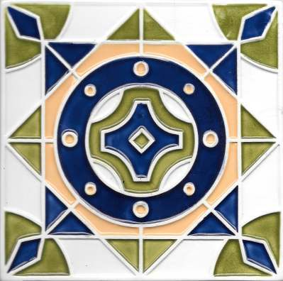 Page 1 of Exquisite Tiles