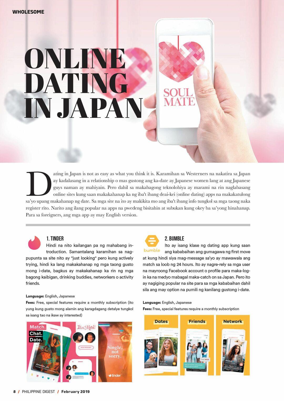dating ikaw english