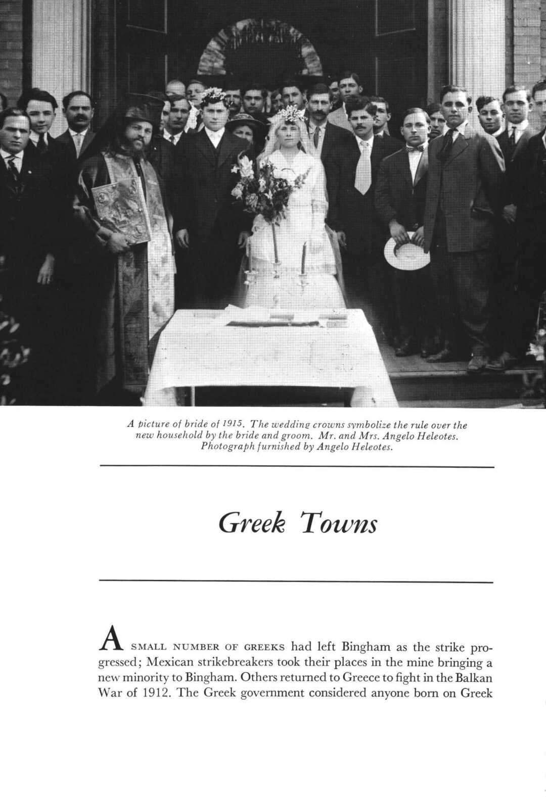 Page 40 of Greek Towns