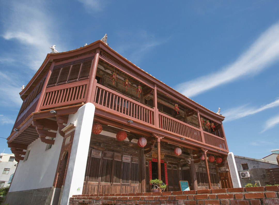 Page 50 of Tainan Yanshui: A Little Town That Charms