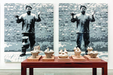 Page 4 of BARE LIFE AI WEIWEI: