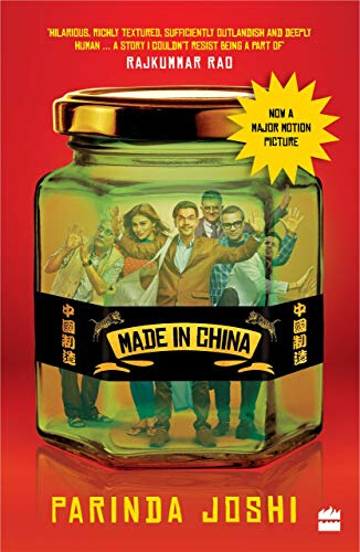 Page 52 of Book Review: Made in China by Parinda Joshi