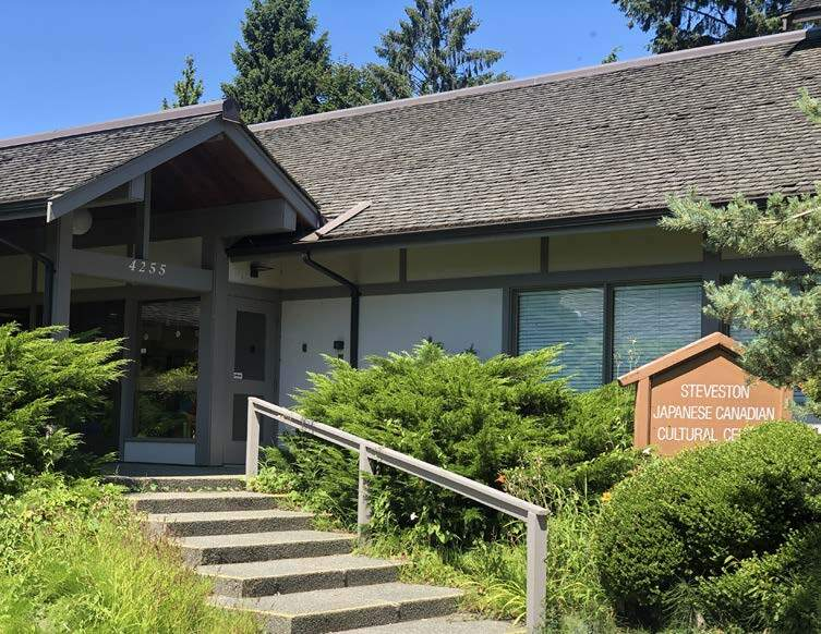 Read story: Steveston Japanese Language School