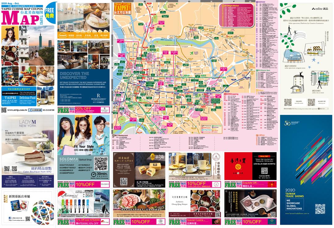 Page 1 of 台北美食地圖202008 Taipei Cuisine Map Coupon - 台灣旅遊誌-台灣旅客指南年鑑-上新文化