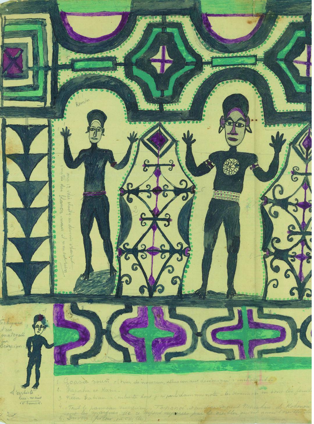 Page 1 of Rois Enchères : Catalogue, Vente du 14/02/2021 : 7 Rares dessin de SOMUK